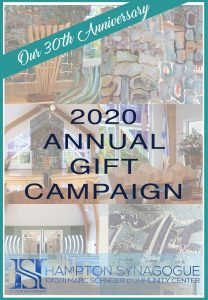 2020 Annual Gift Campaign