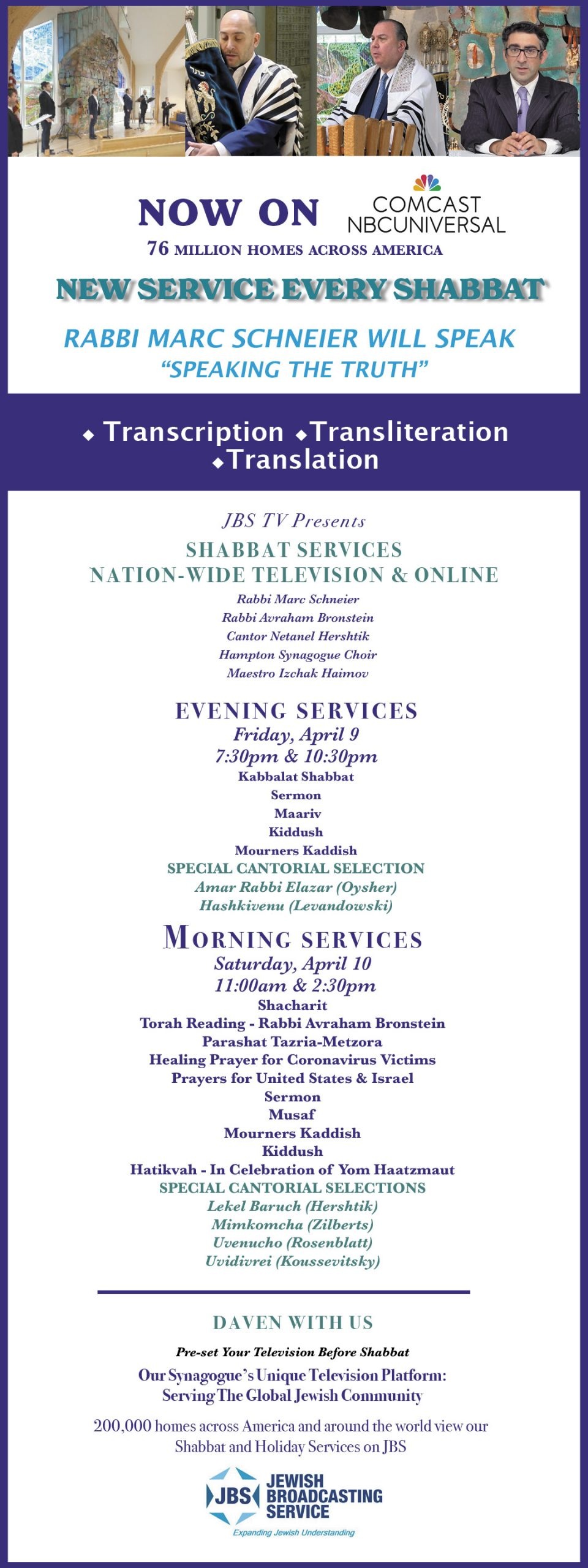 JBS TV Shabbat / Holiday Services
