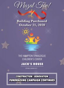 The Hampton Synagogue Children's Center – Jack's House